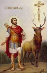 Великомученик Евстафий Плакида и его семья – жизнеописание