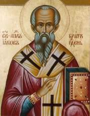 Апостол Иаков, брат Господень - житие