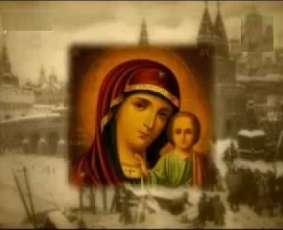 Дивная история одной женщины о Казанской иконе