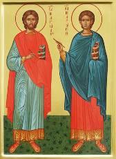 Мученики Маркиан и Мартирий нотарии – житие