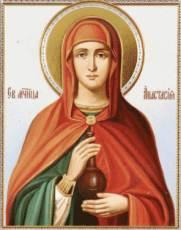 Преподобномученица Анастасия Римляныня - житие
