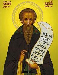 Преподобный Варлаам Хутынский - житие