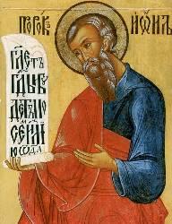Святой пророк Иоиль - житие