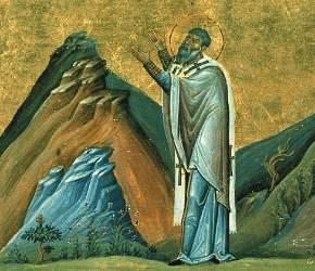 Святой равноапостольный Аверкий - житие