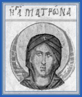 Святая Матрона Эмеская