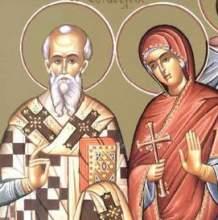 Святые мученики Зиновий и Зиновия