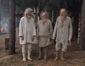 Трое Вас и трое нас – Господи помилуй нас. Притча