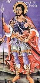 Великомученик Артемий – житие
