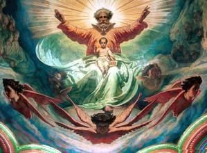 «Бог» и «Господь» - в чем отличие?