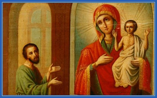 Икона Божией Матери Нечаянная Радость