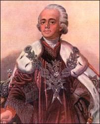 Император Павел Петрович. Русская история