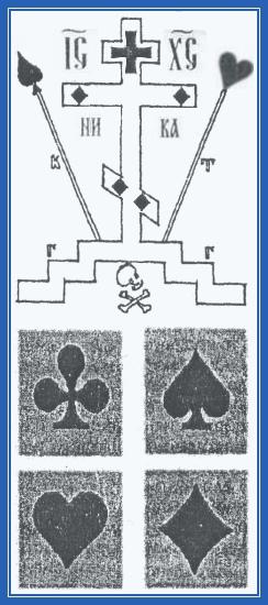 Ты играешь с богом в карты казино в сочи вакансии официальный