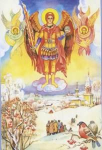 МИХАЙЛОВ ДЕНЬ. Рассказ И. Шмелева
