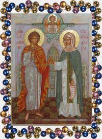 Новогодние святые - мученик Вонифатий и Аглаида