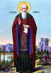 Преподобный Савва Освященный - житие