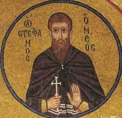 Преподобномученик Стефан Новый - житие