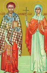 Священномученик Елевферий и мученица Анфия