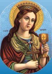 Святая великомученица Варвара - икона