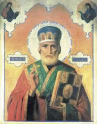 Помощь и наказание святителя Николая!