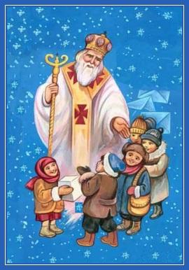 Святитель Николай с детьми