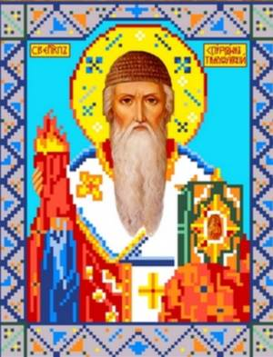 Святитель Спиридон Тримифунтский Чудотворец