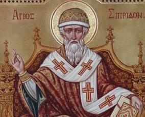 Святитель Спиридон Тримифунтский - житие