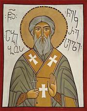 Святой Авив, епископ Некресский - житие