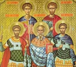 Святые мученики Евстратий, Авксентия и иже с ними пострадавшие