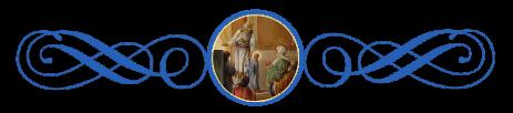 Заглавие - Введение во храм Пресвятой Богородицы