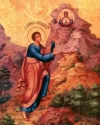 Святой пророк Аввакум - житие