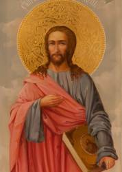 Апостола Иакова, брата Господня - житие