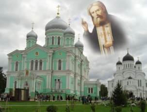 Исцеление от преподобного Серафима Саровского!
