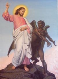 Искушение Иисуса Христа диаволом
