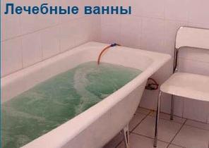 Травяные ванны помогают позвоночнику
