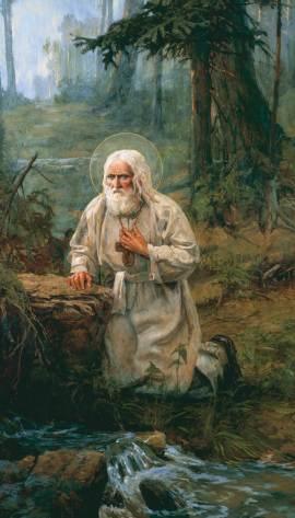 Моление преподобного Серафима Саровского