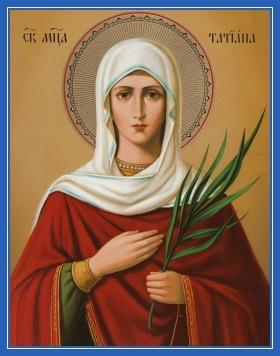 Мученица Татиана, икона