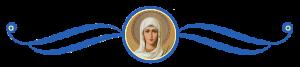 Мученица святая Татиана