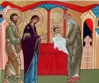 Обрезание Господне и Старый новый год