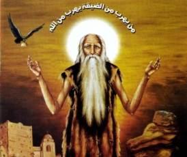 Преподобный Павел Фивейский - житие