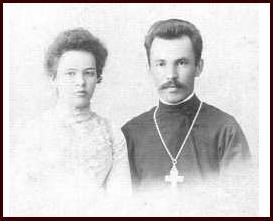 Исцеление супруги пресвитера