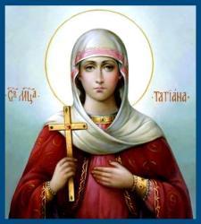 Житие святой мученицы Татианы