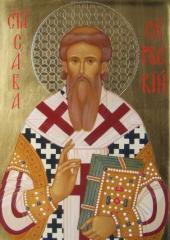 Святитель Евстафий Сербский - житие