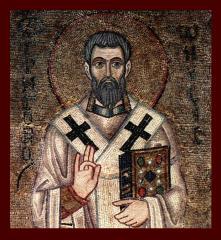 Святитель Григорий Нисский – житие