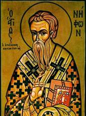Святитель Нифонт Кипрский - житие
