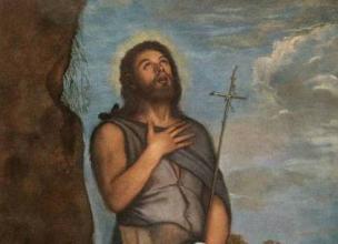 Святой Иоанн Предтеча и его странный вопрос