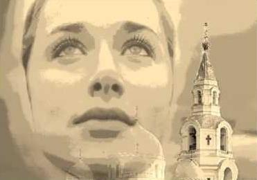 Девушка, Храм