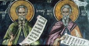Преподобные Феодор и Феофан Начертанные