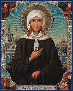 Житие святой Ксении Петербургской