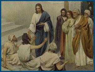 Исцеление слепого Иисусом Христом
