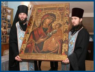 Иверская икона Божией Матери - описание